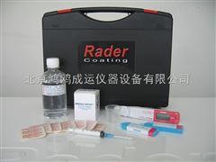 Rader RS1005 盐分测试套装