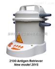 62700-20抗原修复锅 实验室抗原修复锅