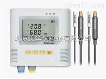 温度记录仪/
