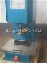 MHY-27490气动切片机,