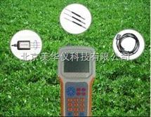 土壤水分电导率速测仪,