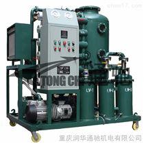 TL-250型多功能透平油真空滤油机进口配置