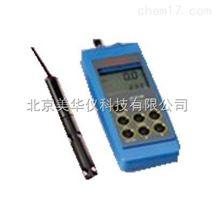 便携防水溶解氧测定仪/