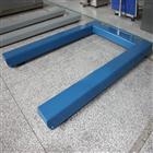江西九江2000kg电子磅称|U型结构2吨电子地磅价格