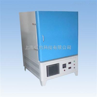 HY17001700℃高温炉,自主研发,技术卓越,性能优良,您值得拥有