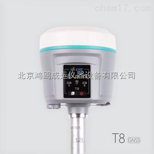 华测T8 智能RTK测量系统