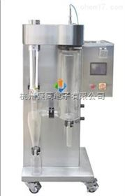 宁波微型喷雾干燥机JT-8000Y可免费做实验