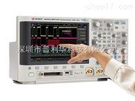 是德科技安捷伦DSOX3104T 示波器 1 GHz 4 个模拟通道