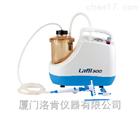台湾洛科Lafil200实验室培养基废液抽吸泵
