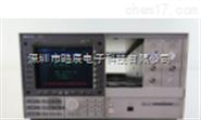 Agilent 7004A 二手光谱仪