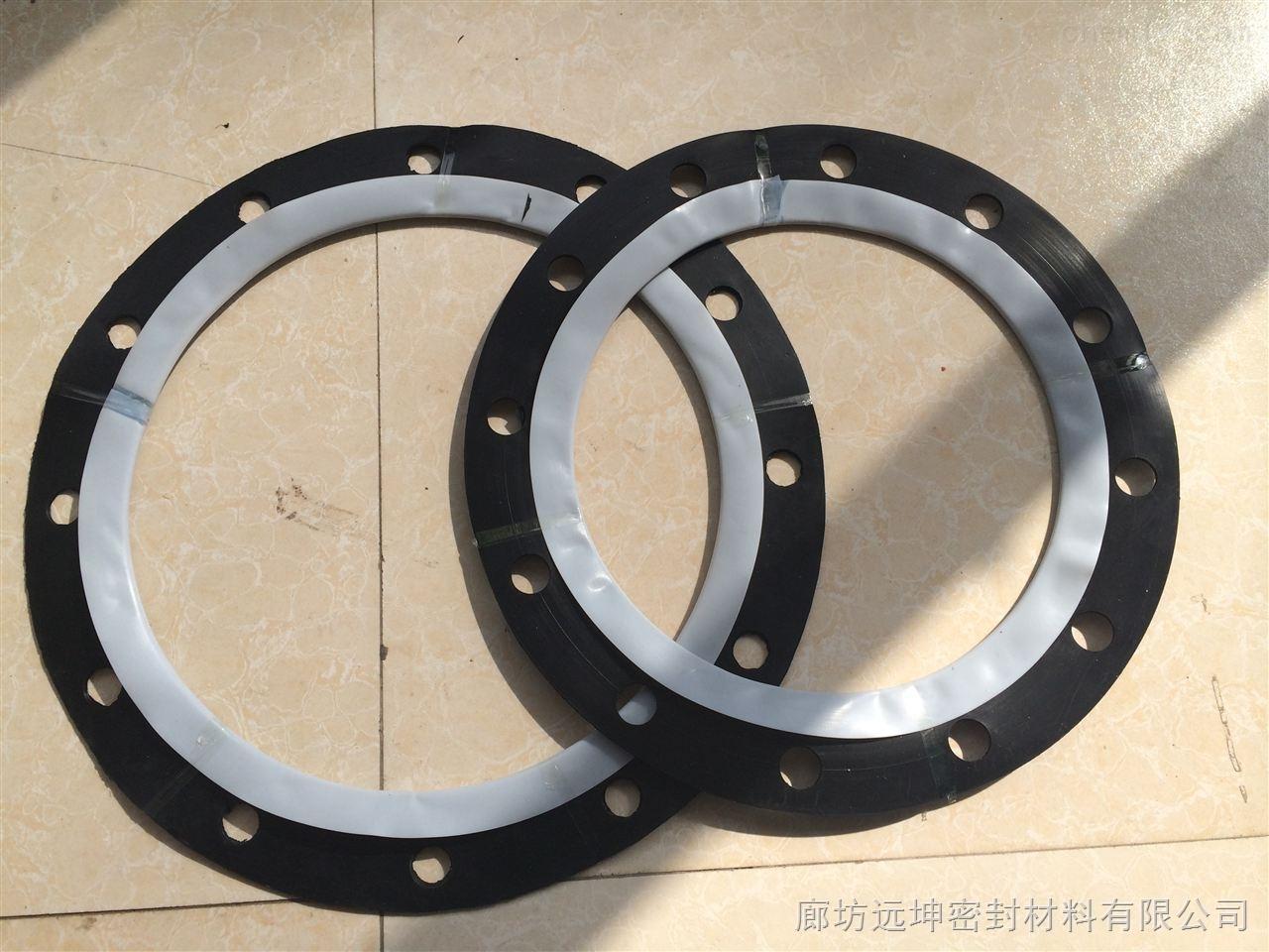 北京四氟包覆三元乙丙橡胶垫片