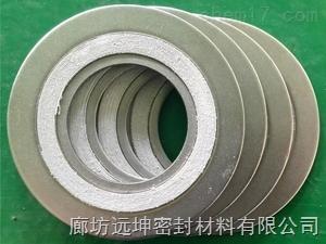 大城县金属缠绕四氟垫片厂家DN50