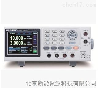聚源PPH-1503可編程高速響應直流電源