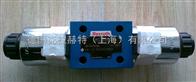力士乐电磁阀4WE6Y6X/EW230N9K4现货型号