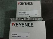 基恩士传感器IV-HG500CA,IV-HG500MA