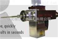 电镜X射线发生器