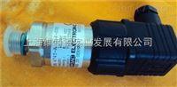 带前置隔膜贺德克压力传感器HDA4745-A-400-000