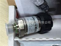带薄膜DMS贺德克压力传感器HDA4745-A-160-000