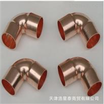 制冷用紫铜管件 空调配件弯头 紫铜焊接弯头