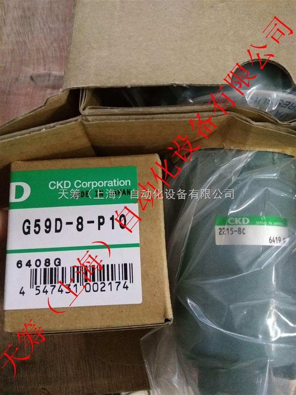 日本CKD减压阀2215-8C-G