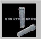 支原体检测试剂(细胞培养用)