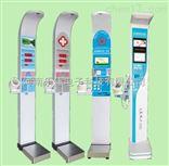 HW-900BZ身高體重血壓一體機