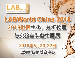 上海博华展览