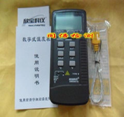 dm6801b 数字温度表 手持式温度计