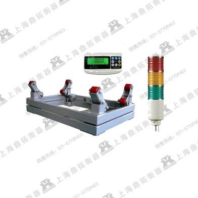 远程控制PLC液氯钢瓶秤