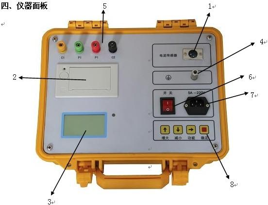 �y.��.ly/)�d#��9d#�-���g�!깧`_lydg-d 三相免拆线电容电感测试仪