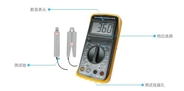 表产品图解  smg2000b数字双钳相位伏安表使用方法