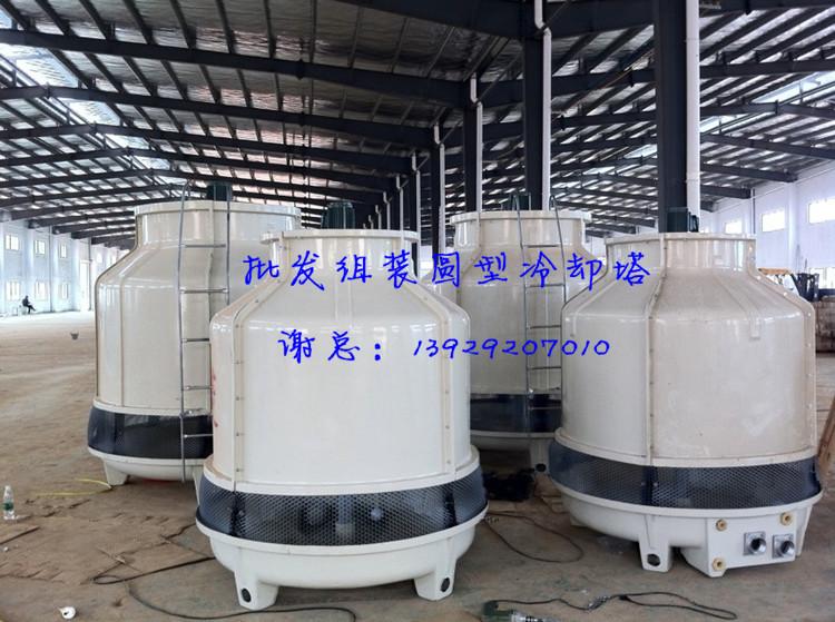 圆形冷却塔是过去的老式产品,过去几年普通使用.