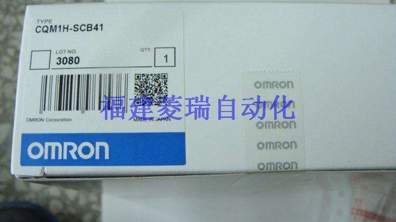 欧姆龙omron继电器my4n-d2-j
