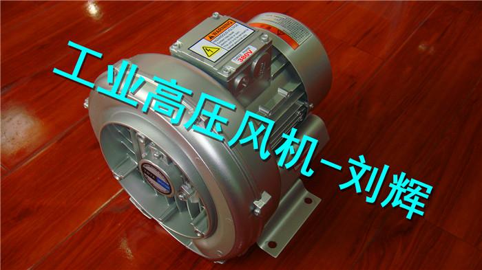 空气泵工作原理图解