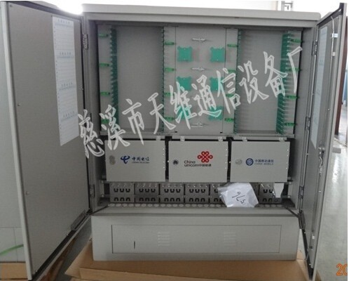 三网合一光交箱【中国电信中国移动中国联通】