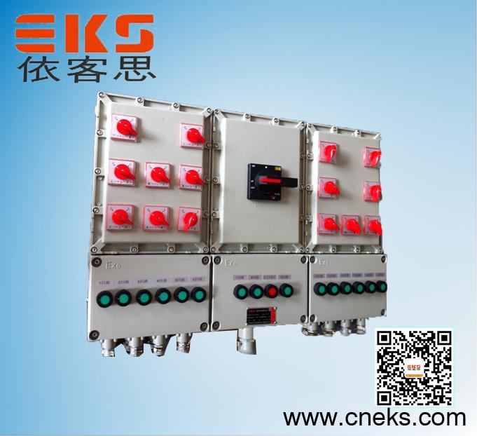 BXM51-4/32K100防爆照明配电箱 BXM51-4/32K100防爆照明配电箱价格