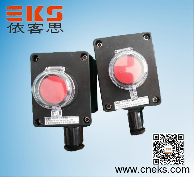 密闭型三防按钮盒fza-a1防水防尘防腐主令控制器
