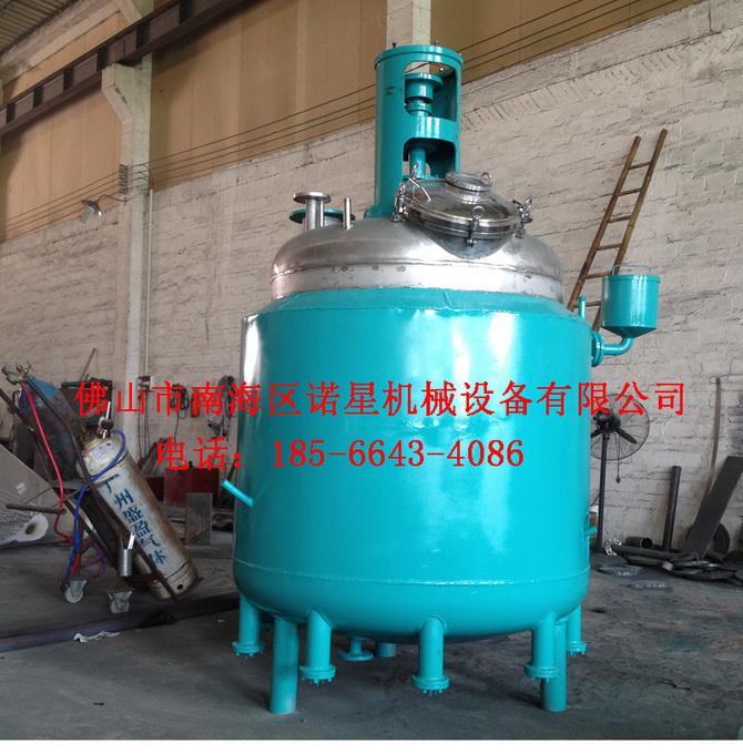 醇酸树脂反应釜