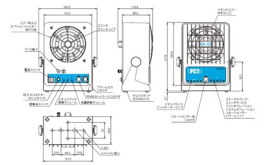 simco pc2_电子电工仪器_电量仪表_静电测试仪_产品库