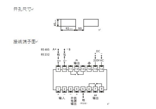 s0  无通讯接口 s1 rs-232接口 s2 rs-485接口 s3 rs-422接口 s4 bcd