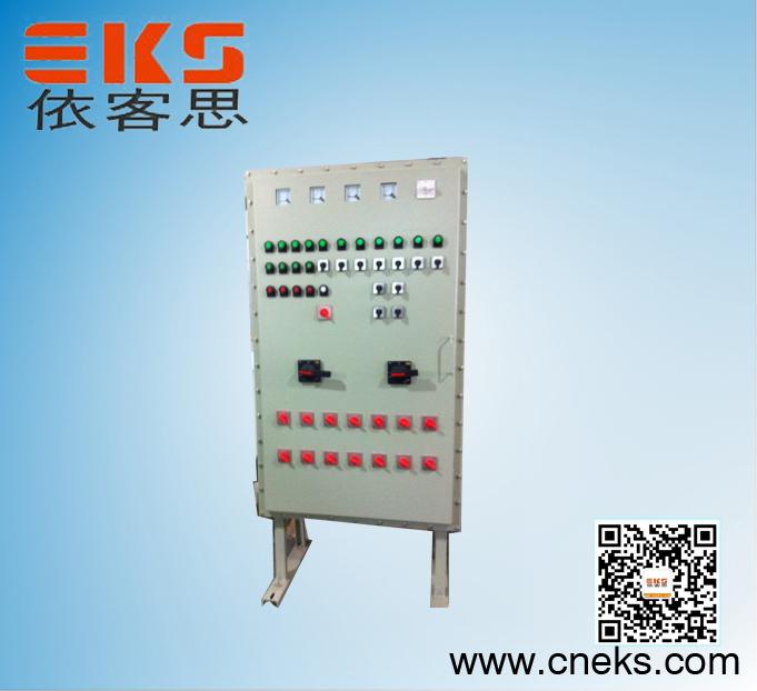 BXQ98-6防爆动力(电磁起动)配电箱