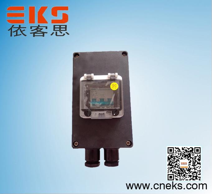 FLK-S-63/3P防腐防尘防水断路器63A380V塑壳三防断路器报价