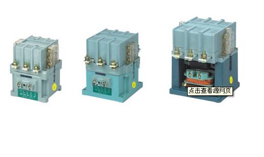 上海人民cj20-160a交流接触器