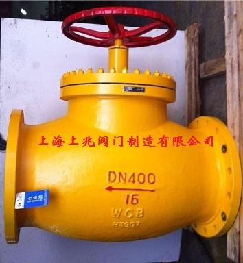 液化气截止阀/液化气专用截止阀jy41n暗杆式截止阀图片