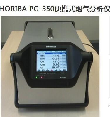 燃烧炉 催化剂研究 分析检测公司 大学实验室 发动机 燃料电池研究
