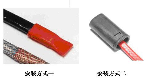 电伴热带尾端接线接法方式说明