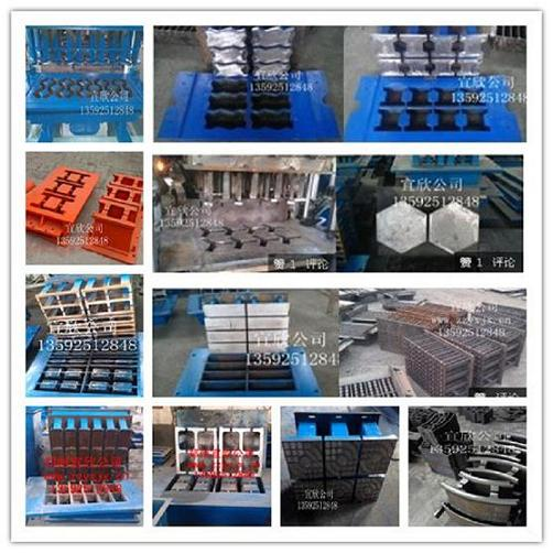 3.砖机超强钢结构设计,广泛采用进口原件,使机体更加平稳,可靠.
