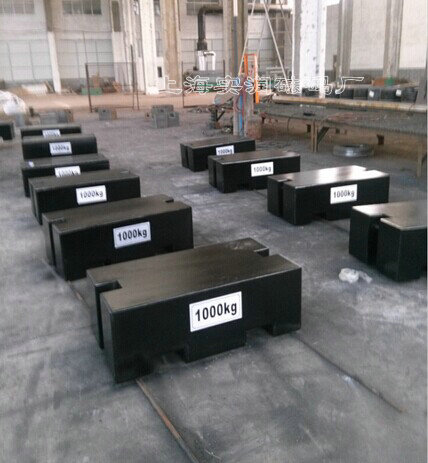 1000kg平板型砝码