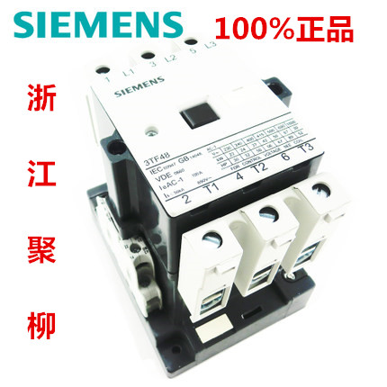 3tf48 西门子交流接触器3tf48