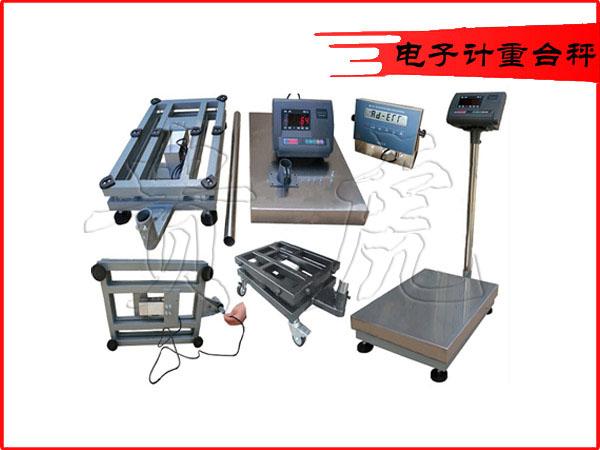 烧焊秤台结构,经济实用. .电子显示头可调整适当的显示角度. .